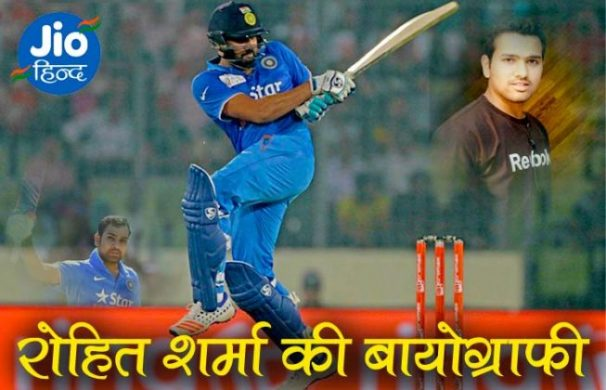rohit sharma Bioghraphy
