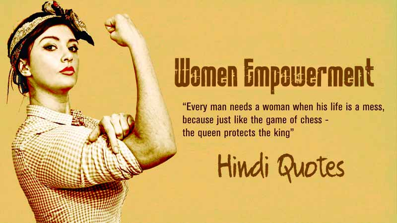 Happy-Womens-Day-Wishes-Quotes-Messages