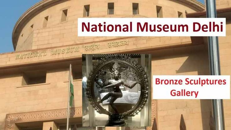 National-Museum-In-India