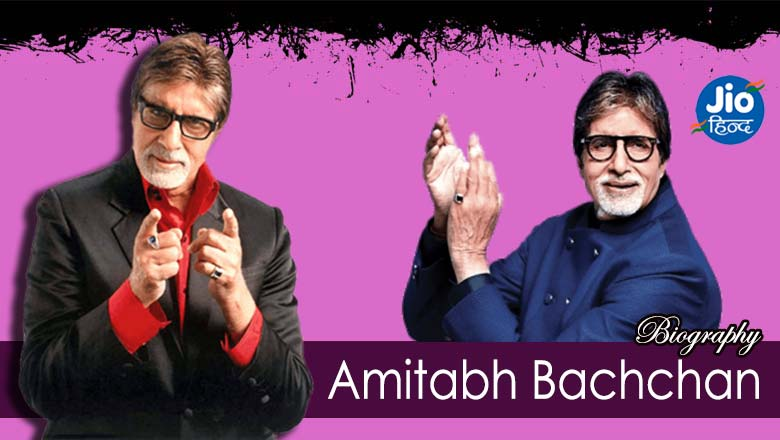 amitabh-bachchan-biography