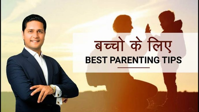 parenting-tips-in-hindi