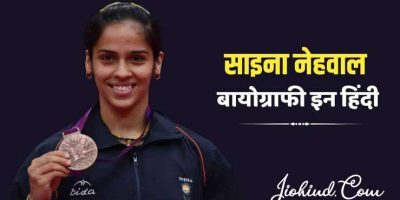 saina-nehwal-biography