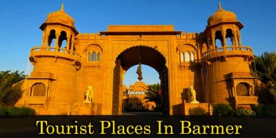 Tourist Places In Barmer