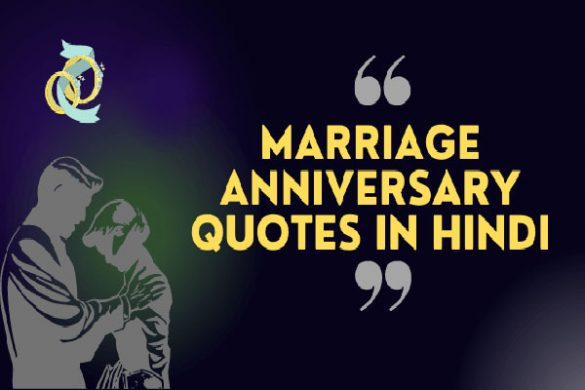 Happy-Anniversary-Quotes-In-Hindi